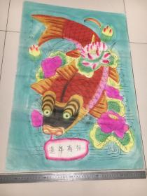 杨柳青年画缸鱼