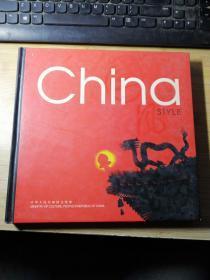 CHINA STYLE 国风-中国文化印象