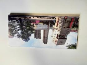 上海戏剧学院(明信片12张)
