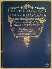 potter107《鲁拜集》1914年初版,插画家Bernard装饰插图,纯手工上色,烫金封面 The Rubaiyat of Omar Khayyam