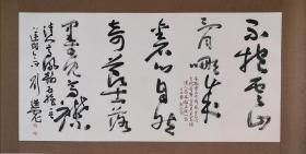 中国书协副主席 刘洪彪 精品书法 尺寸136*66厘米