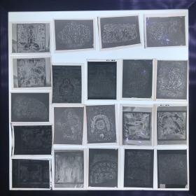 【人民美术出版社旧藏底片】《克孜尔 石窟》原版底片34枚