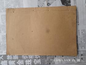 【邮政章程摘要以及邮局所汇编】