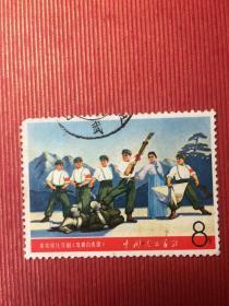 文5奇袭白虎团邮票文5样板戏邮票文5革命文艺盖销信销文革邮票2 无薄裂,左上缺角尖。
