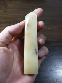 低价:寿山老性芙蓉石印章