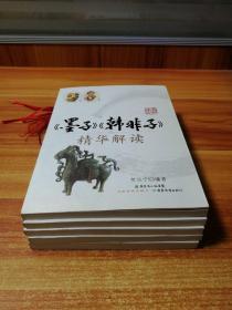 少年诵读经典系列(共五本)每本有实图