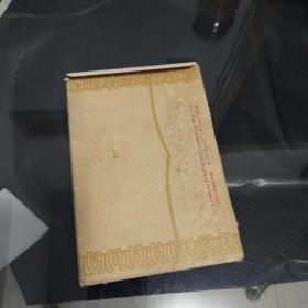 59年明信片:京剧(每套10张全)[稀见,有梅兰芳,盖叫天等大师)