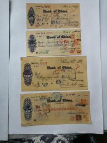 1937年,1944年中国银行支票英文版4张不同,尺寸各异。请见图片。