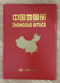 中国地图册 9787503181443