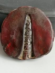 收藏很久的铜器,特价【】【】【】。。。1001