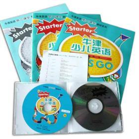牛津少儿英语学生用书Let`s Go starter 牛津英语第二课堂教材系列 学生用书 练习册 测试卷 附CD2张