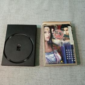 古龙群侠传 4CD 游戏光盘