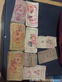 六十年代老食堂饭票。品相如图售出不退不换。大概有半方便袋子