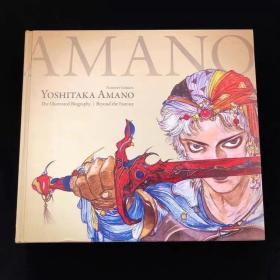 现货 天野喜孝插画传记:ZZ幻想插画师  Yoshitaka Amano: The Illustrated Biography-Beyond the Fantasy 游戏,英文原版