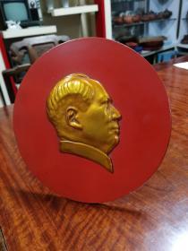 文革时期毛主席漆器摆件(罕见,毛主席右侧脸非常少见,收藏佳品,包老包真)