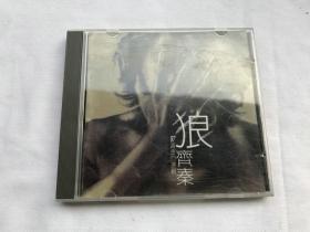 狼 齐秦 97黄金自选辑  CD