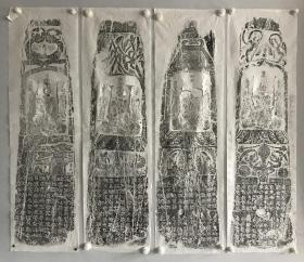 北魏永兴二年造像记,【陕西馆藏】拓墨尺寸为115cm×32cm,书法很好北魏造像风格,一套四张,品如图,