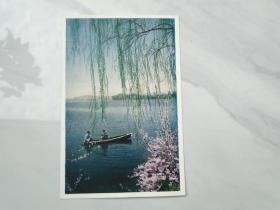 中国人民邮政明信片 南京玄武湖 江苏省邮电管理局(1958 )4-3,品好 未使用过   包真包老。详见书影 放在右手边柜台里。