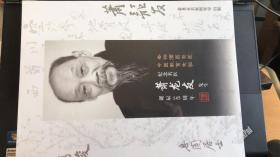 杏林儒医巨匠 中医教育先驱:纪念名医萧龙友先生诞辰145周年