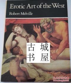 稀少《古代欧洲情色艺术史》大量 彩色黑白插图,1973年纽约出版