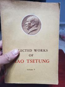 馆藏书《毛泽东选集》第五卷英文版一册