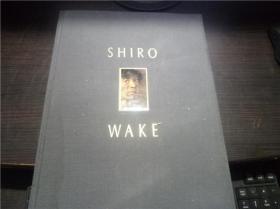 和気史郎画集 求龙堂 1992年 8开硬精装 原版日文日本美术 图片实拍