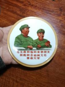 毛林像章(景德镇瓷厂出品文革遗物,包老包真)