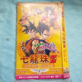 七龙珠Z 完整TV版1-291集+剧场版全集(完结) DVD 5碟装完整版 国日双语中文字幕