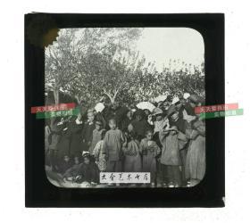 清代民国玻璃幻灯片-----民国江苏苏州本地人群像合影老玻璃幻灯