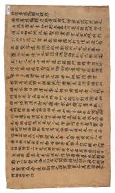 敦煌遗书 法藏 P3296佛顶尊胜陀罗尼经序(原题)手稿。纸本大小27*45厘米。宣纸原色微喷印制。