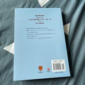多维思考(财新传媒总编辑、耶鲁世界学者、罗辑思维金牌导师王烁全新力作!)