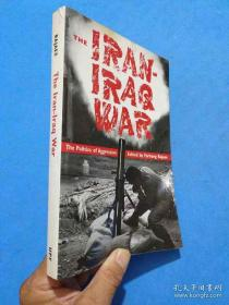 The Iran-Iraq War(两伊战争 )