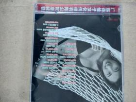 老音像,vCD,粤语金曲,二,,A13