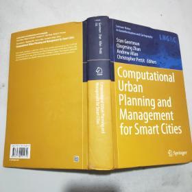英文原版Computational Urban Planning and Management for Smart Cities 中国武汉大学举办的第16届计算机在城市规划和城市管理中应用