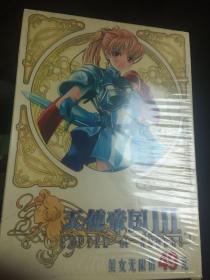 【游戏光盘】天使帝国3(2CD)