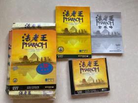 游戏光盘-法老王1CD 2个手册