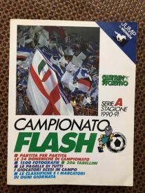 原版足球画册 9091赛季意甲联赛全记录 包含所有34轮306场比赛 每场比赛数据统计和球员评分 厚达738页 小世界杯时代最好的刊物