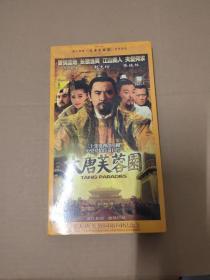 大唐芙蓉园4碟装 DVD