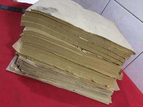 老纸头〔600张左右〕练习书法等用
