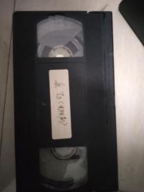 录像带,岳飞(李庆祥版)暂时一盒