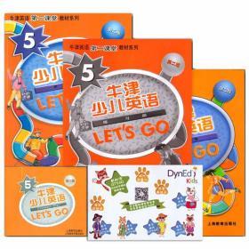新版牛津少儿英语学生用书Let`s Go 5 牛津英语第二课堂教材系列第二版 练习册 测试卷 附CD光盘2张