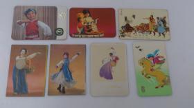 70年代年历卡片(7张合售)