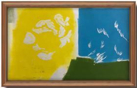 天津美术学院版画系副主任博士生导师李旺套色木刻版画《智者乐水》