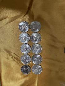 一元牡丹硬币10枚(93、95、96、98),十品