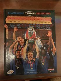 2000欧洲杯足球画册 法国凡塔斯特原版世界杯欧洲杯画册 euro赛后特刊包邮快递