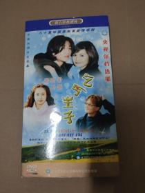 电视剧:韩剧 DVD光盘 乞丐王子10DVD装 80集
