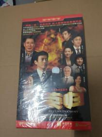 荣归 DVD 原盒10碟装 (正版现货)