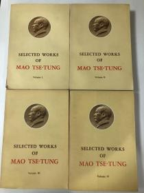 毛泽东选集 4卷(英文版第1-4卷)