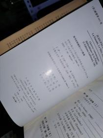 萨特文集(1-7卷)   精