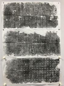 陕西馆藏北周傅老德造观音像记,一套三张,单张尺寸76cm×36cm,线刻精美,书法奇险恣意,品如图